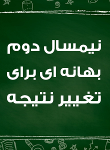 .png - فعالیت
